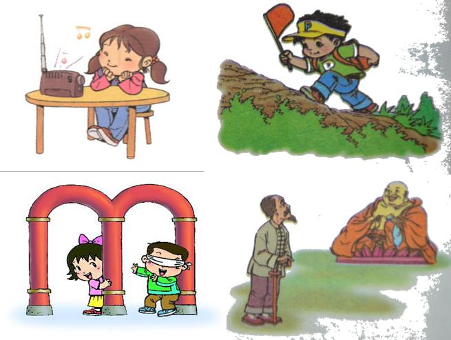 汉语拼音bpmfppt课件小班不抓人教案图片