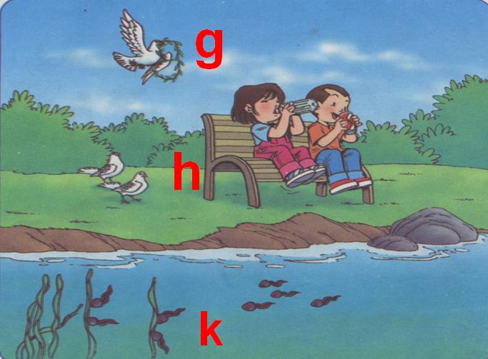 语文上册课件 汉语 拼音g k h
