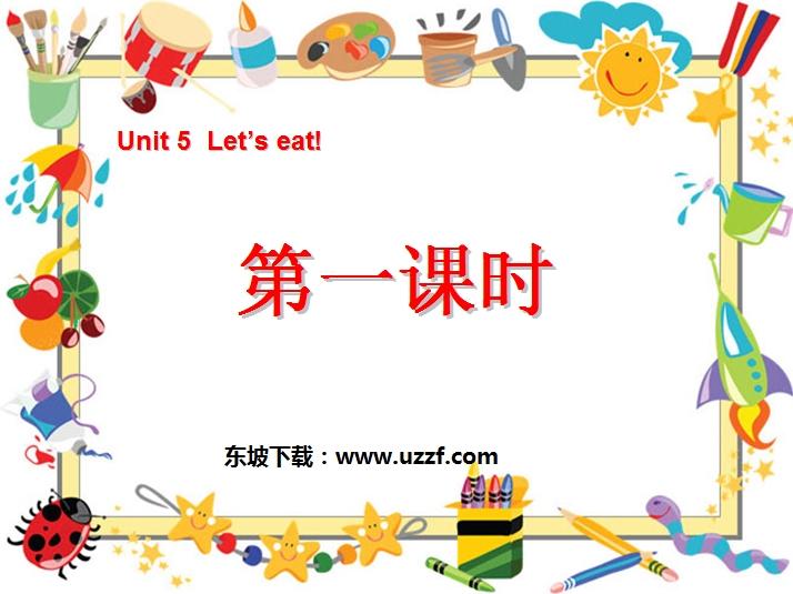 教案版三上册人教英语课件|unit5letseat第一课年级小班区分前后图片