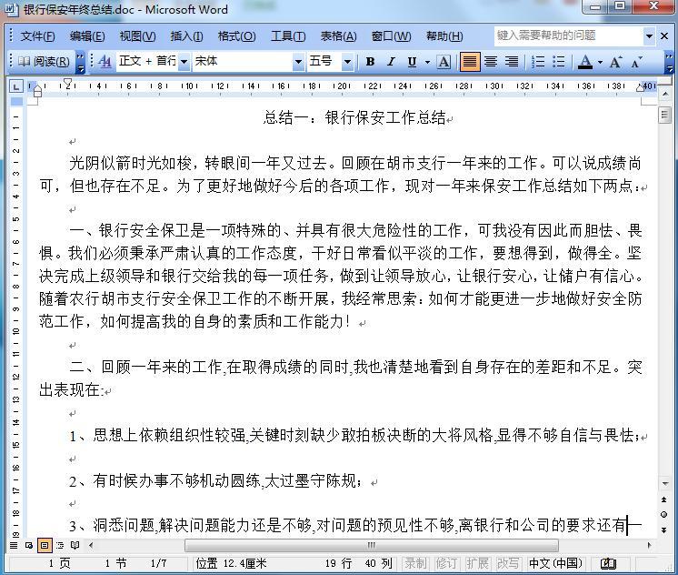 品年终总结范文_年终工作总结范文1000字的相关文章推荐_出国