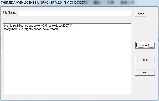 脱壳工具下载 Themida Winlicense UnPacker脱壳工具2 0 正式版
