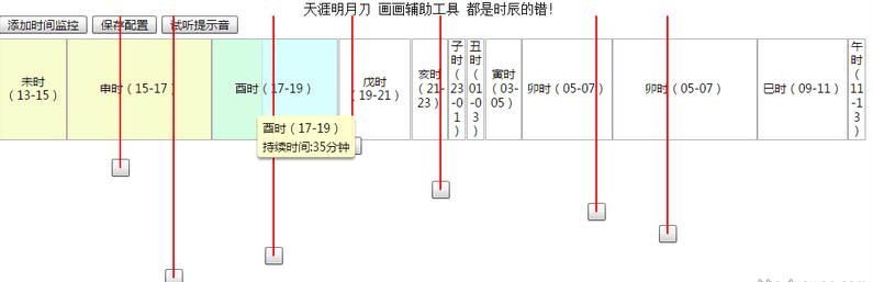 电路 电路图 电子 原理图 795_257