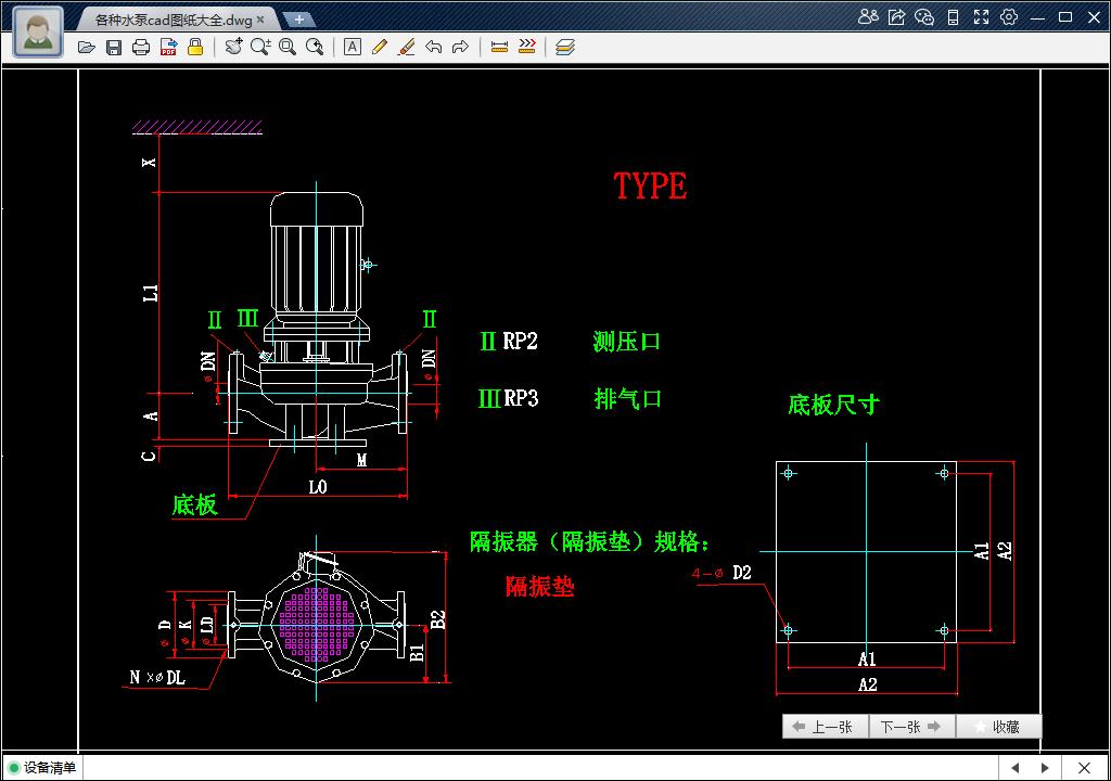 水泵cad水泵|各种格式cad电气图纸dwg图纸最大全cad画法v水泵图片