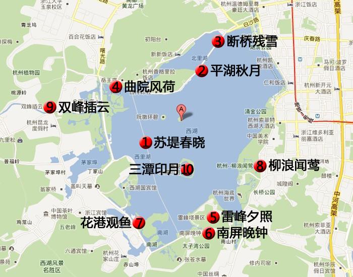 西湖旅游路线图图片