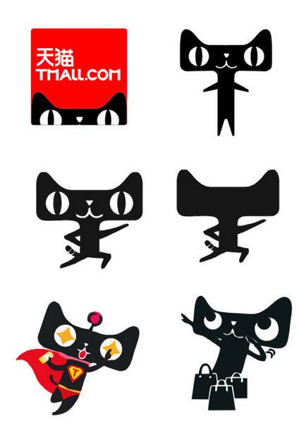 2015双11标志矢量设计素材大全 ai格式免费下载  今年天猫双11红包