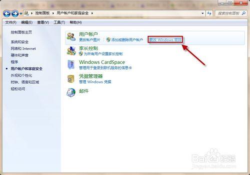 电脑锁是哪个键_电脑锁屏快捷键方法步骤_东坡下载
