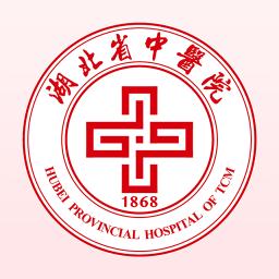 湖北省中医院手机挂号app1.0 安卓手机免费版