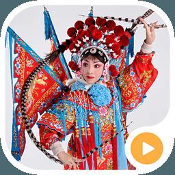 豫剧视频下载mp4 豫剧视频3.4.5 官网安卓手机