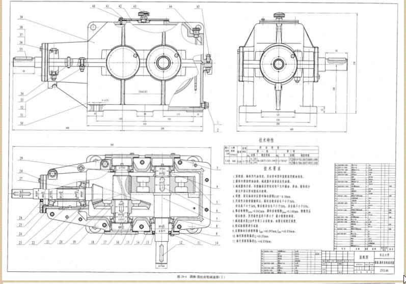 图纸设计机械设计减速器装配图 课程设计模具rtm课程机械图片