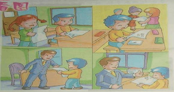 小学二年级 看图写话ppt课件 小学二年级看图写