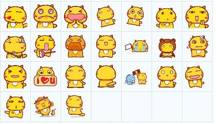 哈咪猫微信表情(哈咪猫QQ表情四川信微表情包搞笑)图片