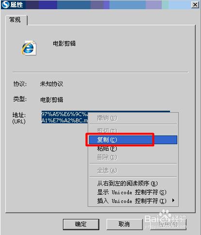 涉谷果步电影