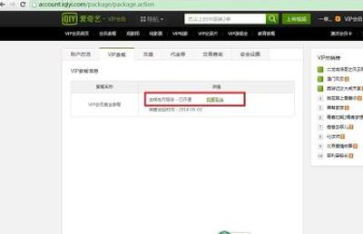 企业网站源码怎么变现_企业flash网站源码 (https://www.oilcn.net.cn/) 网站运营 第6张