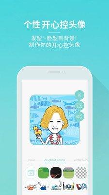 卡通动表情|做软件表情的狗头(开心控安卓版动态真人包表情图片