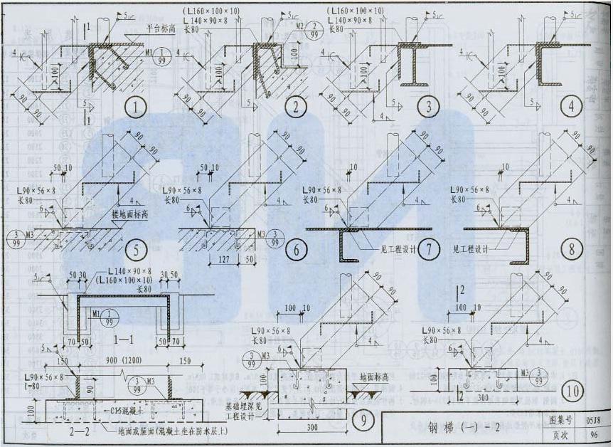 05j8楼梯下载|05J8图集(05系列建筑标准设计图为什么建筑设计院不要本三图片