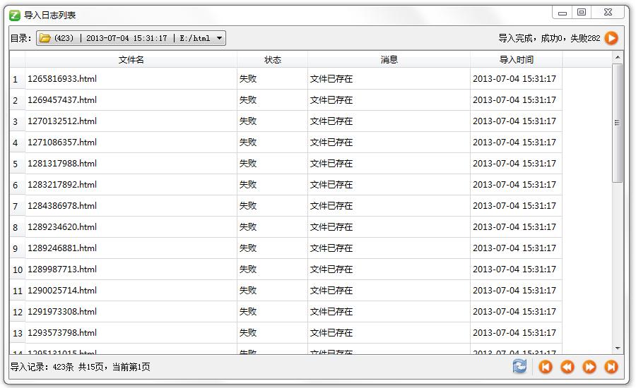 找萝卜浏览器下载|找萝卜浏览器1.1 官方最新版
