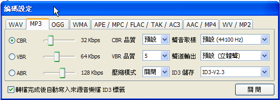 ogg格式转换器下载_ogg格式转换器mp3-ogg格式转换器(音乐转换精灵)2.1.9.7 绿色中文版 ...