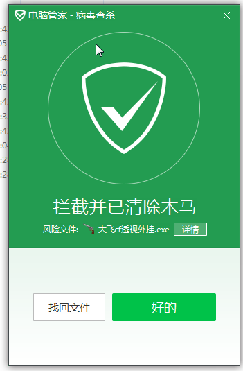 cf刷英雄级武器软件_cf大飞透视2017-大飞cf透视8.6.5 中文绿色【官方最新版】-东坡下载