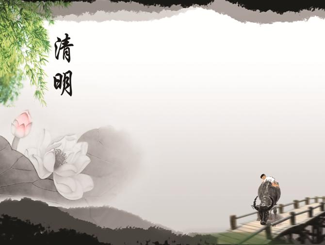 清明节ppt模板 水墨画牧童 水牛背景 清明节ppt模