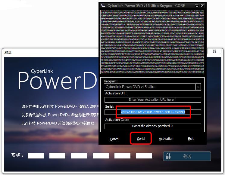 cyberlink powerdvd 15.0 activation key