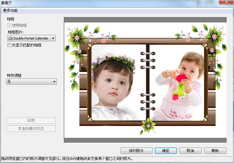 photo salon screenshot