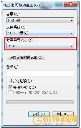 minisd卡格式化工具_强力sd卡格式化工具_sd卡fat32格式化工具_强
