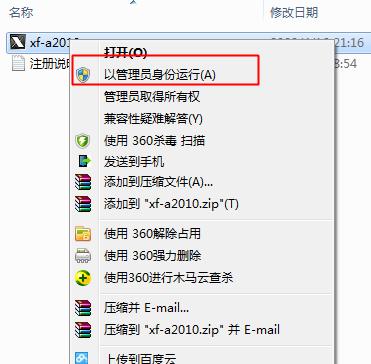 cad2010注册机cad显示不文字块图片