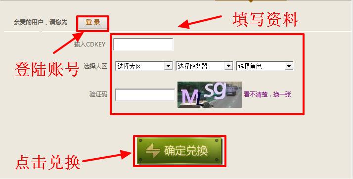 cfcdkey大全_CFcdkey兑换码生成器-阿旺穿越火线CDK生成器1.2 绿色免费版-东坡下载