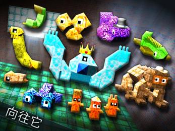 怪物的世界 1.7 安卓版【中文版】