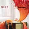 photoshop图片处理经典实例 【淘宝图片处理】ppt免费下载