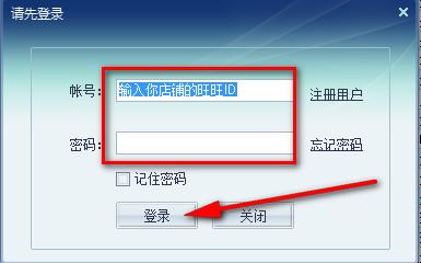 布谷鸟来客提醒软件4.9.2.8 绿色版