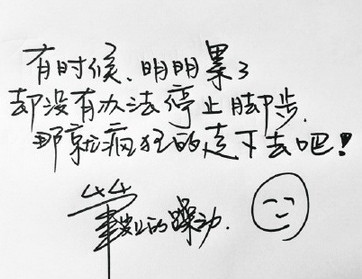 井柏然字体下载(井柏然手写字体)