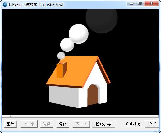 flash闪图教程_Flash播放器无毒免费版-闪秀Flash播放器1.1.2.3 绿色免费版-东坡下载