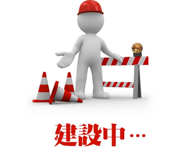 工程建筑类3d小人ppt素材免费版【3d素材】
