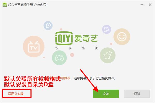 爱奇艺万能播放器(本地视频播放)1.5.7.1138 官