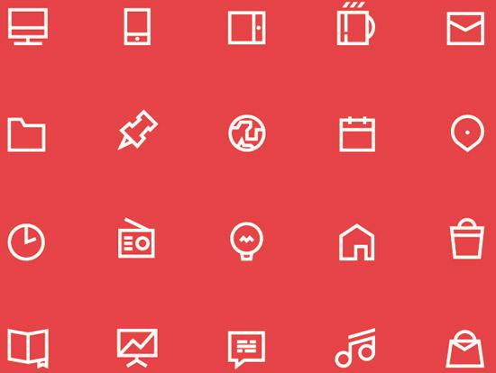 可爱单个小图标素材大全eps格式免费版【手机图标素材】