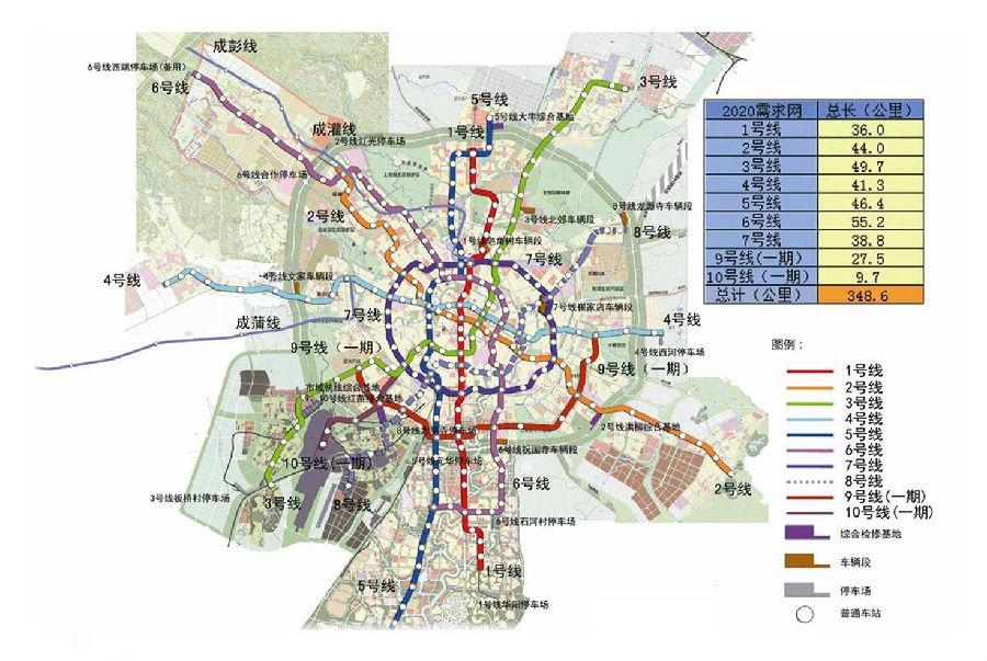 成都地铁2号线 线路图 成都地铁线路图2015 高图片