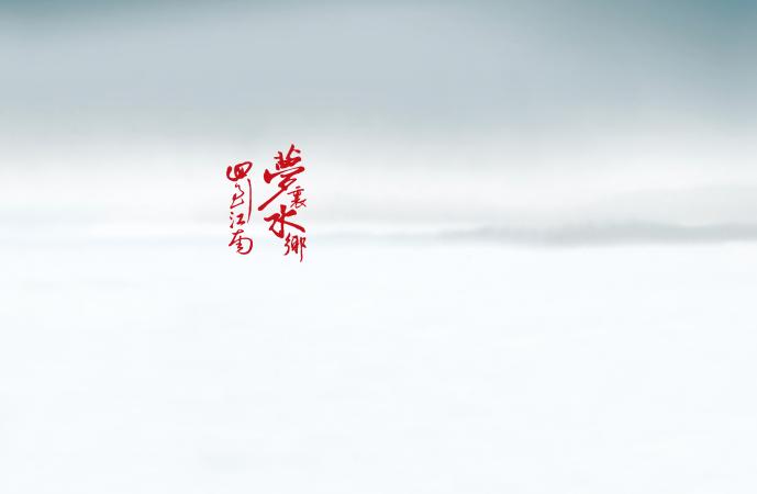 中国风江南水乡背景图片psd分层素材