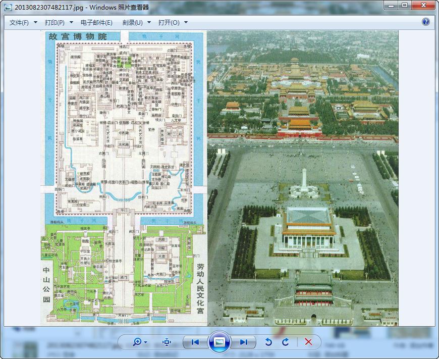 故宫 平面图高清大图 北京 故宫 旅游 地图 平面图