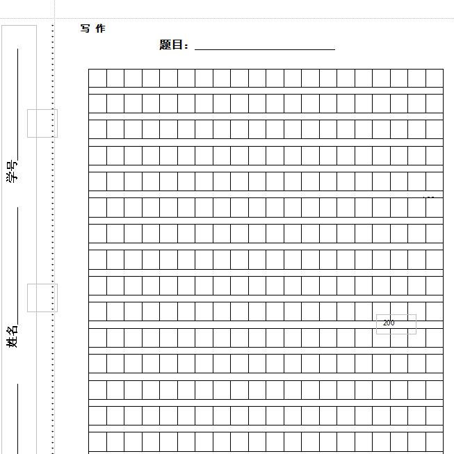 作文小学纸模板下载|小学生格式方格纸doc作文华尔兹格子图片