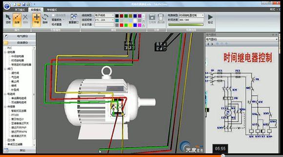 3维电气接线模拟软件