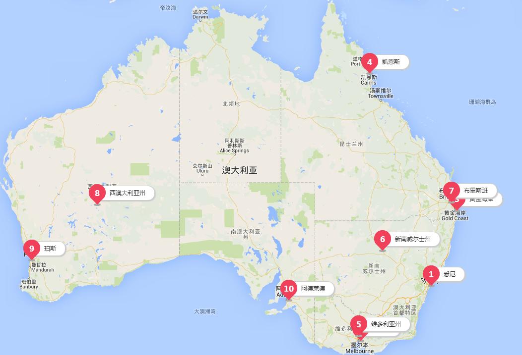 澳大利亚旅游地图高清中文版