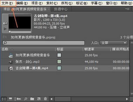 狸窝软件官网_狸窝全能视频转换器如何更换视频背景音乐更换视频背景音乐用