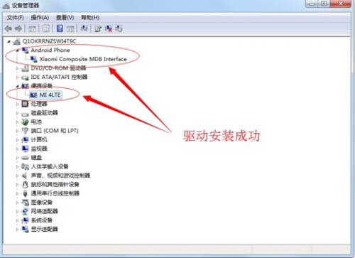 红米note3g刷机包官方下载|红米Note3刷机教程