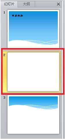 以PPT2010版为例,具体方法如下: 1、首先,打开需要编辑的PPT文档,找到需要设置的幻灯片并选中,右键单击,选择设置背景格式选项。