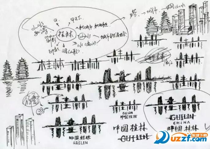 中国34个名字字体logov名字图片下载|城市省市河北省四建建筑设计院图片