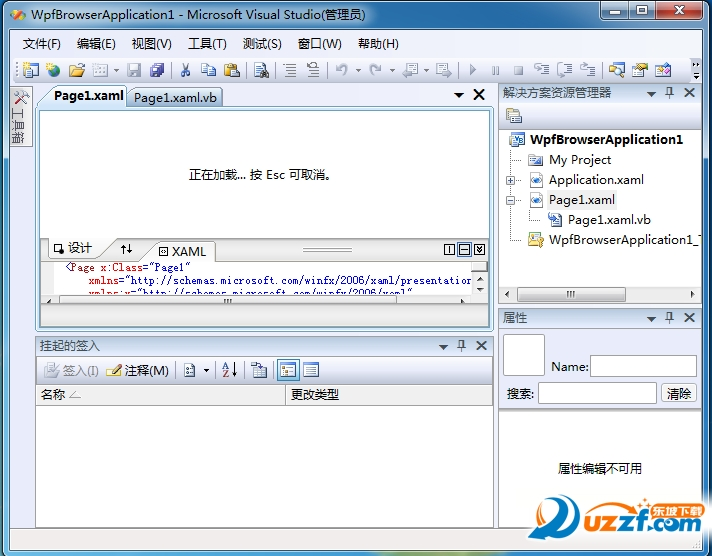 visual studio 2008 破解 版