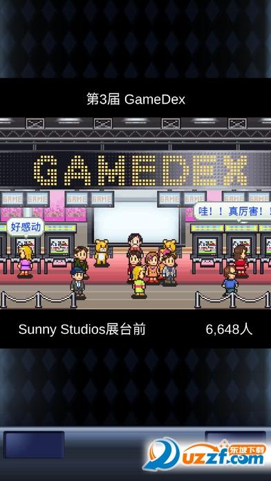 草鱼梦美食中文版|物语梦美食2.0官网iOS版-东美食图物语图片