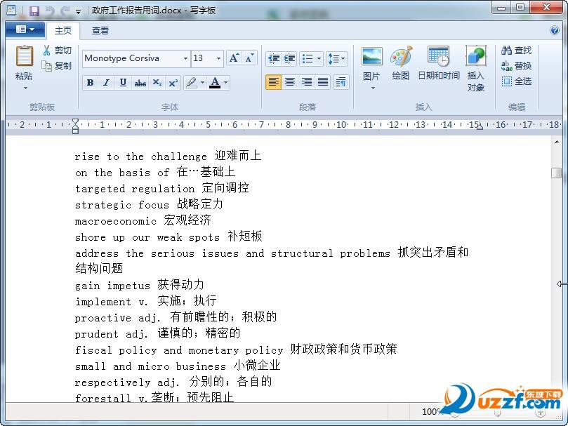工作报告常用词|2015政府报告用词整理(中英文