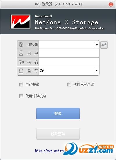 破解0登陆限制_抢先体验手机QQ6602920破解内测登陆限